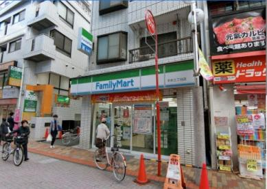 ファミリーマート 平井三丁目店の画像1