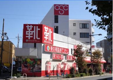 Olympic平井店の画像1