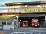堺消防署三宝出張所