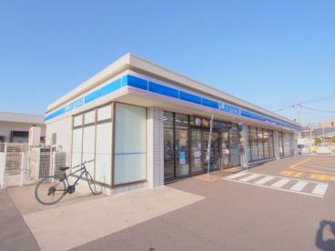 ローソン 海田南明神町店の画像1