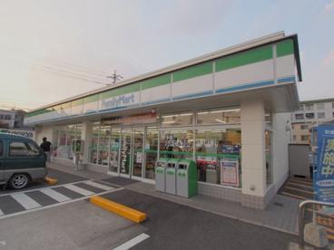ファミリーマート 海田南本町店の画像1