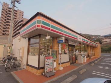 セブンイレブン 広島矢野東2丁目店の画像1