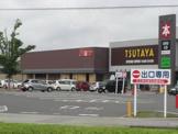 TSUTAYA 坂店