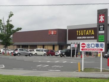 TSUTAYA 坂店の画像1