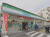 ファミリーマート 浜田一丁目店