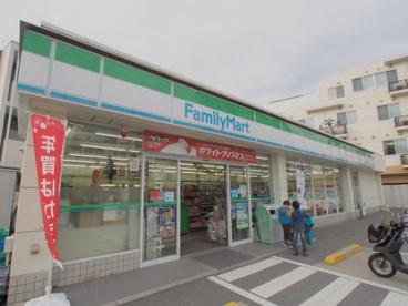 ファミリーマート 浜田一丁目店の画像1