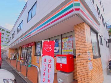 セブンイレブン 広島新大州橋店の画像1
