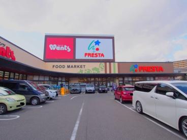 ウォンツ 府中新地店の画像1