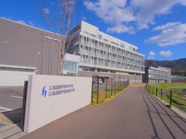 私立広島国際学院中学校の画像2
