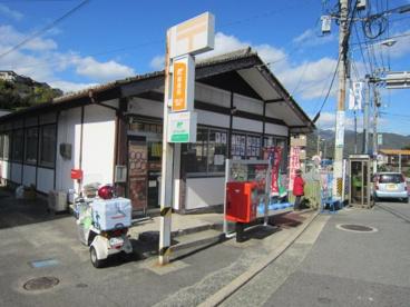 海田三迫郵便局の画像1