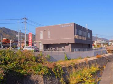 広島県信用組合 熊野支店の画像1