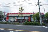 ヤマイチ 江戸川店