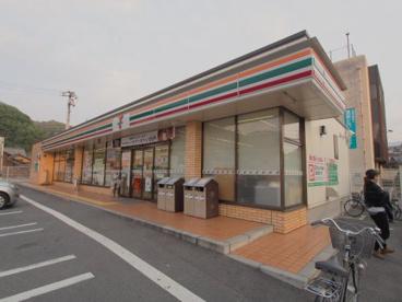 セブンイレブン 広島海田中店店の画像1