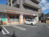 セブンイレブン 広島海田幸町店
