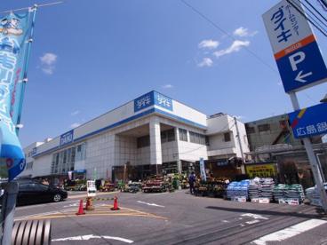 DCM DAIKI(DCMダイキ) 海田店の画像1