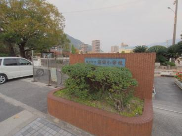 海田町立海田小学校の画像2