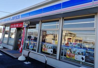 ローソン 高崎沖町北店の画像1