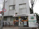 広島船越郵便局