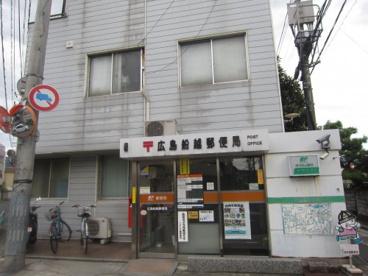 広島船越郵便局の画像1