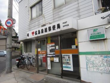 広島船越郵便局の画像2