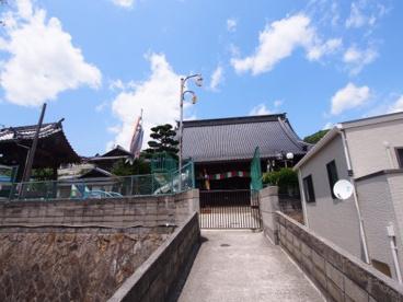 光明寺保育園の画像3