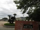 広島市立船越小学校