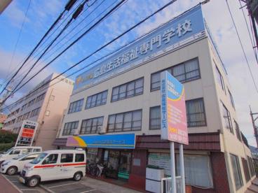 広島福祉専門学校の画像1