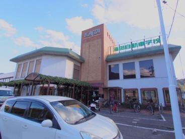 海田自動車学校の画像1