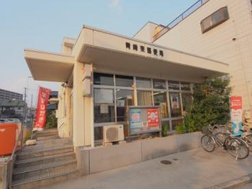 青崎東郵便局の画像2