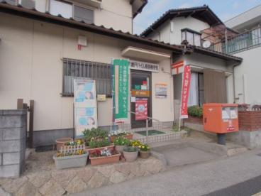 安芸瀬戸ハイム簡易郵便局の画像1