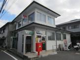 東海田郵便局