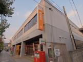 海田郵便局