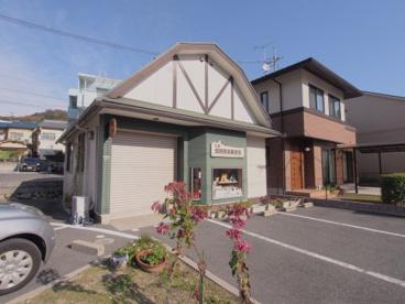 広島畑賀簡易郵便局の画像1