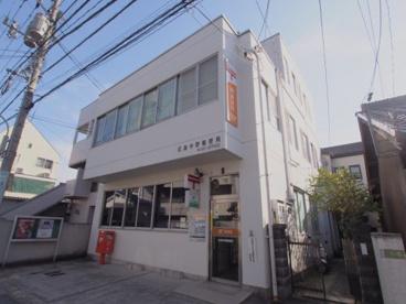 広島中野郵便局の画像1