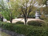 一ヶ谷公園