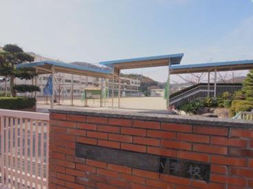 広島市立畑賀小学校の画像1