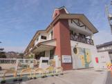 畑賀保育園