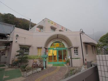 中野めいわ保育園の画像2
