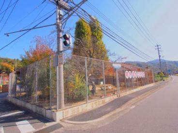 広島市立阿戸認定こども園の画像1