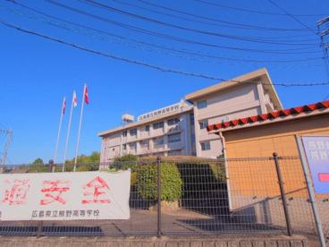 広島県立熊野高校の画像2
