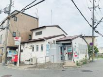 西宮丸橋郵便局