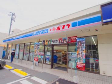 ポプラ 矢野駅前店の画像1