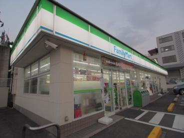 ファミリーマート 矢野ニュータウン店の画像1