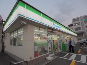 ファミリーマート 矢野ニュータウン店の画像2