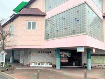 広田幼稚園