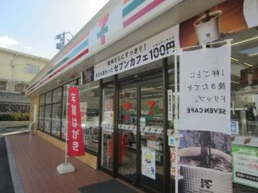 セブンイレブン 広島矢野東6丁目店の画像1