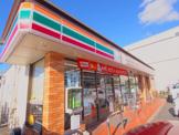 セブンイレブン 広島東部流通団地店