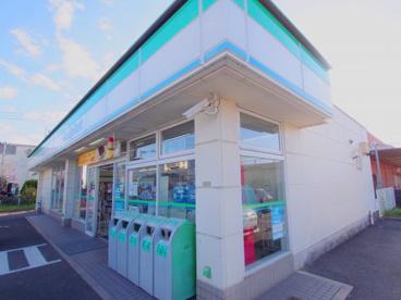 ファミリーマート 広島東部流通団地店の画像1