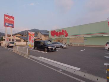 ウォンツ 船越店の画像2