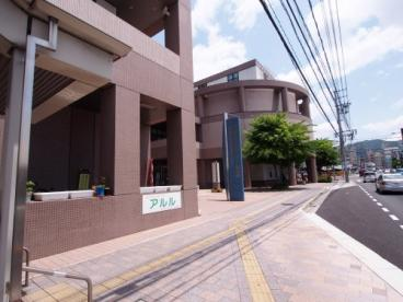 広島市役所 安芸区総合福祉センター 厚生部・安芸福祉事務所・安芸保健セの画像1